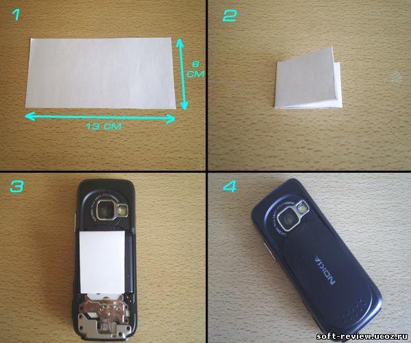 Как сделать сброс на сенсорном телефоне